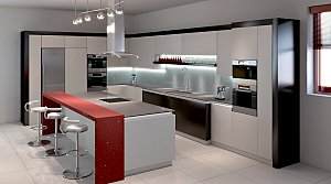 You searched for rama page 2 of 13 uk home ideasuk - Silestone eros stellar ...